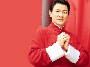 《中国人》 - 刘德华