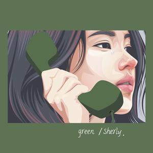《绿色》 - 陈雪凝