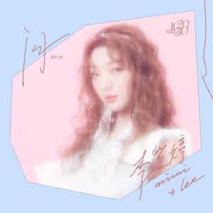 《问》 - 李紫婷